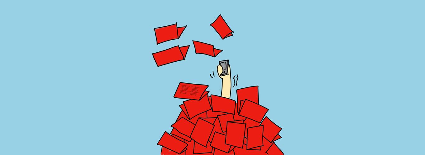 红色炸弹.png