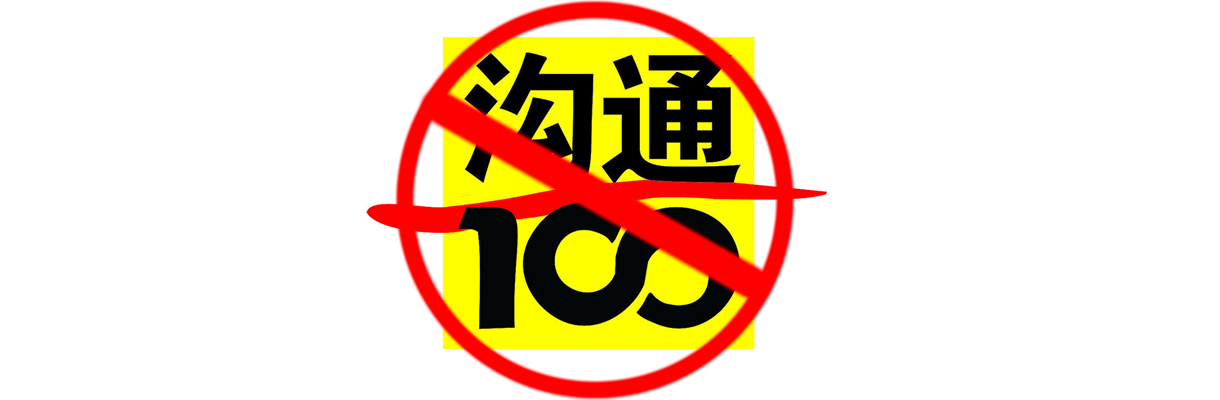 10086.png
